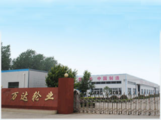Taizhou Wanda Casters & Hardware Mfg. Co., Ltd.
