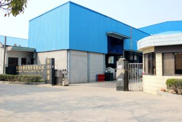 SUZHOU FADONG PLASTIC SHOPPING CART CO., LTD.