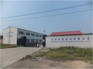 Hebei Saiding Building Material Co., Ltd.