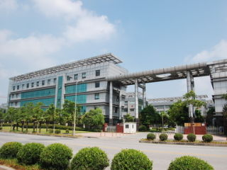 Shanghai Apolo Medical Technology Co., Ltd.