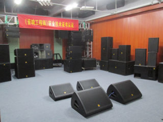 Guangzhou Sanway Professional Audio Equipment Co., Limited