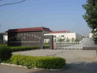 Zhengzhou Shibo Nonferrous Metals Products Co., Ltd.