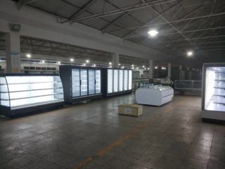 Qingdao Bida Refrigeration Technology Co., Ltd.