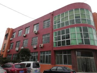 Taian Bowins Garment Co., Ltd.