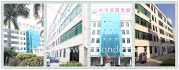 Guangzhou Unibond Electronics Co., Ltd.