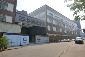 Gainsville Furniture Co., Ltd.