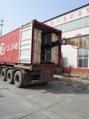 SHAHE CITY FANYUAN GLASS CO., LTD.