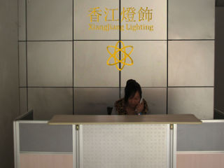 Dongguan City Qishi Xiangjiang Lighting Factory