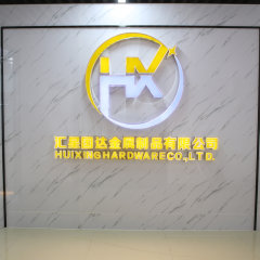 HuiXing Hardware Co., Ltd.