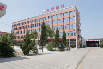 Xiantao City Songqing Plastic Products Co., Ltd.