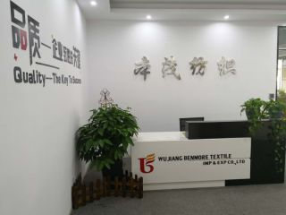 Wujiang Benmore Textile Imp and Exp Co., Ltd.
