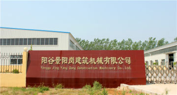 Yanggu Jingyanggang Construction Machinery Co., Ltd.