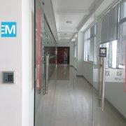 Changzhou EcoMed Technologies Co., Ltd.