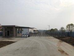 Wuhan Headway Industry & Trade Co., Ltd.