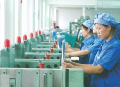 Ningbo Yinzhou Wenhui Paper Co., Ltd.