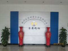 Zhuzhou Jinding Cemented Carbide Co., Ltd.
