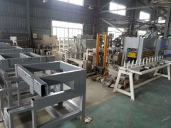 Zhejiang DeQing Rainbow Machine Manufactory