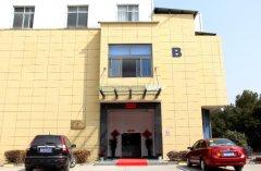 Hangzhou Huanyu Toys Co., Ltd.