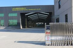 Shandong Buwei Plastic Technology Co., Ltd.