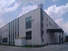 Hebei Tianhui Trading Co., Ltd.
