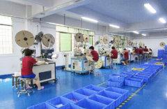 Guangzhou City Youye Electronics Co., Ltd.