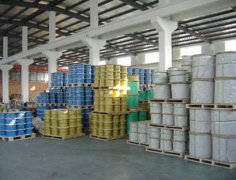 Jiangsu Xinglong Metal Products Co., Ltd.