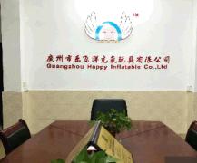 Happy Inflatable Co., Ltd.