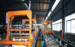 Dongying Youjia Industry & Trade Co., Ltd.