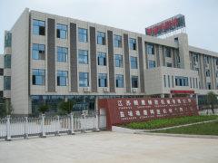Yancheng Xiongying Precision Machinery Co., Ltd.