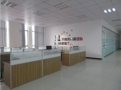 Lianyungang Highborn Technology Co., Ltd.