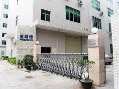 Shenzhen Postar Clock & Watch Co., Ltd.