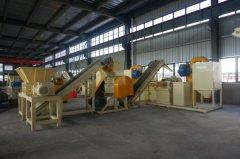 Henan Forchen Machinery Co., Ltd.
