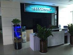 Shenzhen Seny Technology Co., Ltd.