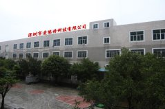 Shenzhen Anet Technology Co., Ltd.