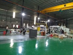 Foshan Haosu Building Materials Co., Ltd.