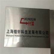 Shanghai Hunxun Technology Development Co., Ltd.