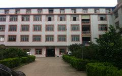 Nanchang Howard Electric Appliances Manufactory