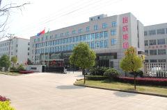 Yongkang Yucheng Hardware Products Factory