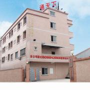 Dongguan Tongtianxia Rubber Co., Ltd.