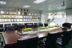 Shenzhen Wesort Optoelectronic Co., Ltd.