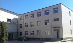Wenzhou DaChuan Optical Co., Ltd.