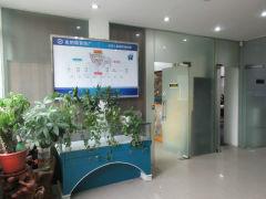 Jin Na Fu Co., Ltd.