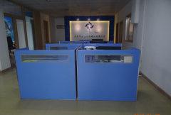 Dongguan Furitta Bags & Cases Co., Ltd.