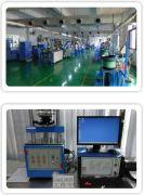 Renhotec Hardware Electronics Co., Ltd.