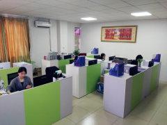 ZhongShan Yilian Plastic Metals Products CO., LTD.