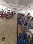 Ganzhou Yihong Garment Co., Ltd.