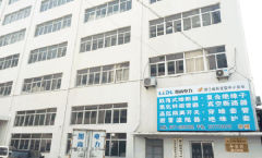 Zhejiang Langao Power Technology Co., Ltd.