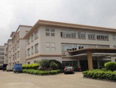 Yongkang Vauban Trade Co., Ltd.