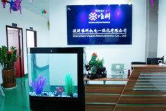 Shenzhen Vicam Mechatronics Co., Ltd.