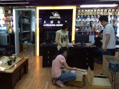 Guangzhou Wandinglai Technology Limited Company